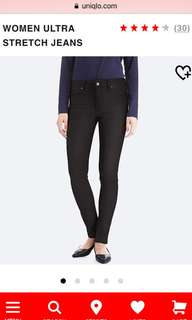 Uniqlo Black Ultra Stretch Jeans