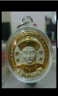Er Ger Fong Thai Amulet