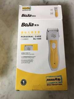 Cut hair machine