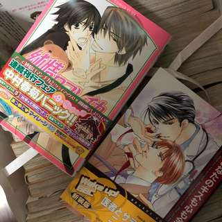 BL Mangas to give away