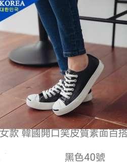 全新#韓版皮製開口笑百搭休閒鞋~降價
