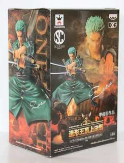 Banpresto Onepiece Scultures collection