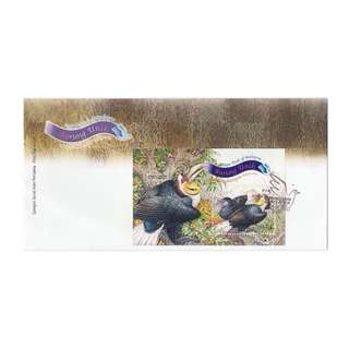 2009 Unique Birds word Malaysia omitted MS FDC SG#MS1547
