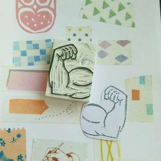 Handmade rubber stamp - muscle power