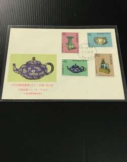 Taiwan FDC as in pictures 台湾 首日封