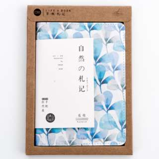 Clearance: BN Planner Notebook {blue floral design]