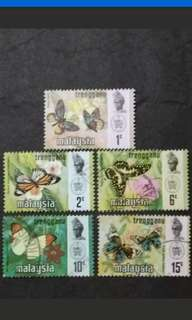 Malaysia 1971 Trengganu Butterflies Definitive Loose Set - 5v MNH & Used Stamps