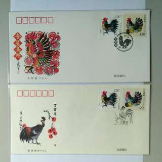 A/B FDC 2017-1 Rooster