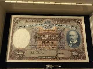 HSBC$500