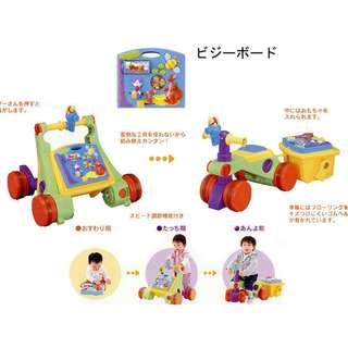 Winnie the Pooh 3 in 1 Baby Walker & Rider Bike with Busy Board
