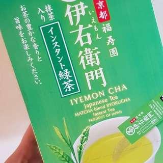 Authentic Japanese Matcha Green Tea