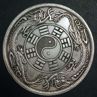 China Ching Dynasty Ten Teals Commemorative Big Coin 8.8cm