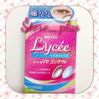 樂敦 Lycee 眼藥水 (隱形眼鏡專用)