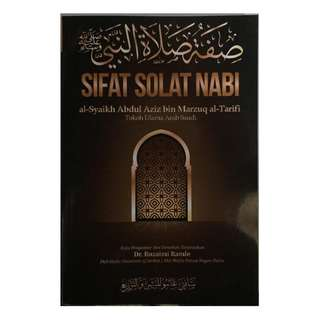 Terjemahan Sifat Solat Nabi [Al-Tarifi]
