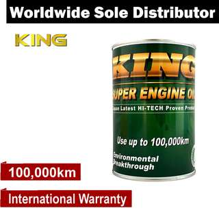KING Super High Tech Engine Oil Use Up To 100,000km For Gasoline Petrol Diesel Vehicles 10W40 OEM ODM