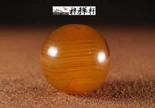 【唐球】精品明清老唐球圓珠瑪瑙一棵