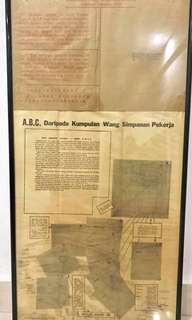 Vintage EPF Documents Framed