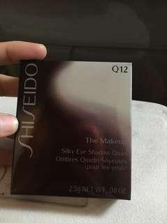 New: Shiseido eyeshadow