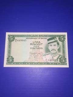 Brunei $1 year 1983