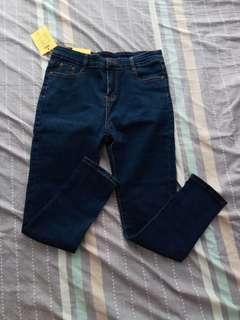 [BNWT] Skinny Jeans