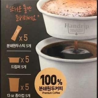 🚚 ❤️韓國進口❤️肯亞Othaya Aft濾滴咖啡