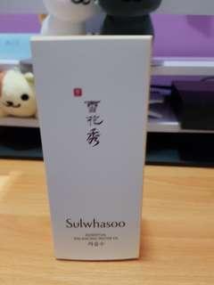 Sulwhasoo Essential Balancing Essential Ex Toner (New, Unopened Bottle)