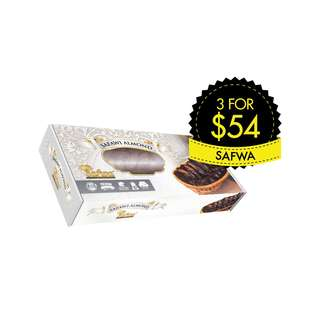 Safwa, Safawi with Almond, 500 g (Dates)