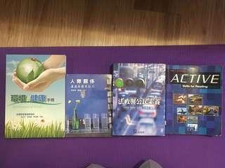 🚚 環境與健康 人際關係 法政與公民素養 英文課本