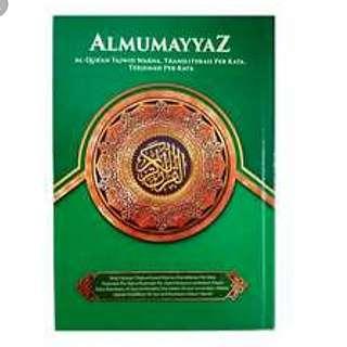 Al Quran Almumayyaz