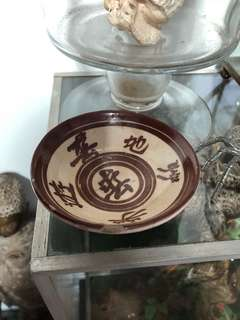 Old Chinese ceramic dish