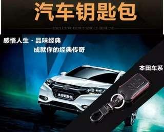 HONDA Vezel Fit Odyssey Accord CRV City Jade real leather key pouch