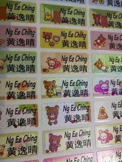 Personalised Name Stickers, Label. Kindly visit the website link below