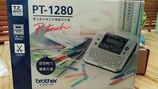 brother PT-1280掌上型中英日文標籤印字機