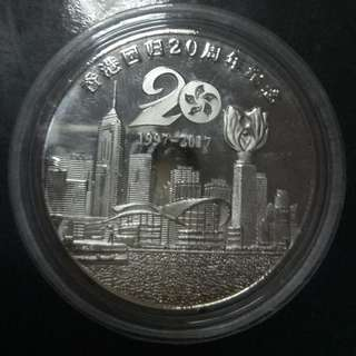 Hong Kong Return to China 20th year Commemorative Coins