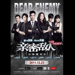 [Rent-A-Movie] DEAR ENEMY (2011)