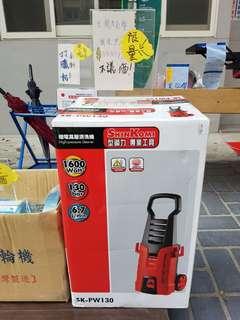 型鋼力高壓清洗机
