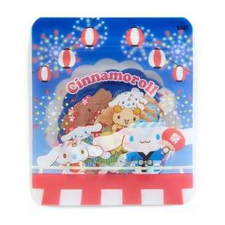Japan Sanrio Cinnamoroll Summer Seal (Japanese style)