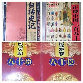 Free books, self collect on 22apr 1400hrs @ choa chu kang 680251