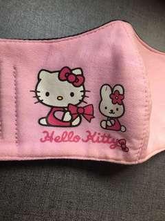 Hello Kitty Mask (small)