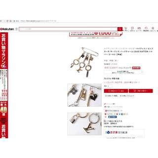 100%real Louis Vuitton brooch 心口針 扣針 胸針 襟針