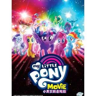 My Little Pony Movie Anime DVD (Eng Dub)