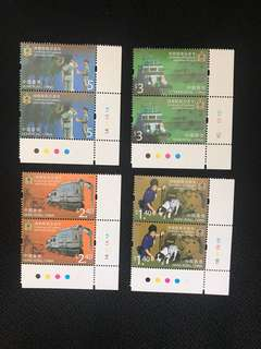 海關服務百周年郵票2套