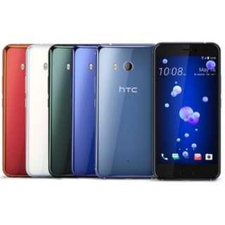 HTC U11 寶石藍 6G/128G