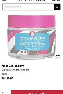 🆕First Aid Beauty Coconut Water Cream