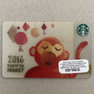 Starbucks Card - 2016 Year of the Monkey