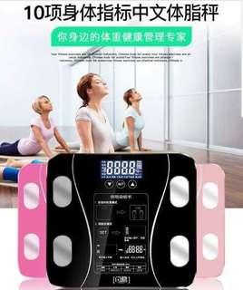 預購 多功能電子體重計