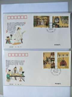 FDC 1998-18 Three Kingdoms 5