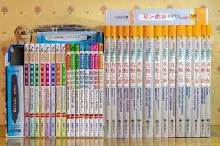 臺灣麥克 GEPT英檢大師15本+22CD + 充電器+說明書+點讀筆 +送圖解百科英語系列(點讀筆可用)