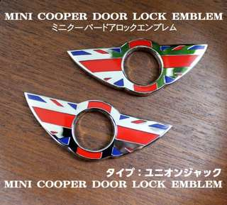 🇯🇵ASのJPN PLANET🇯🇵  Mini Cooper Door Lock Emblem series..