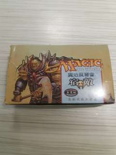Magic The Gathering Nemesis Booster Box 35 packs